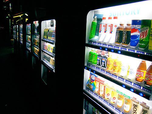 Distributori automatici, prosegue il percorso di digitalizzazione
